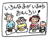 illust2