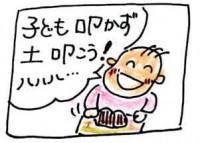 illust3